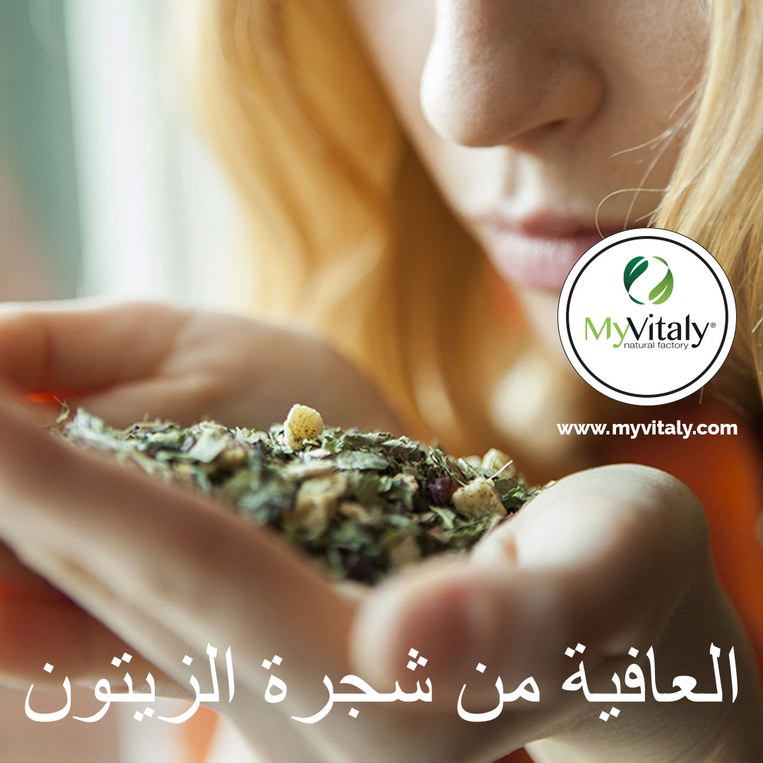 Slimming_Tea_Detox_Diet_Tea_Herbal_Tea_Instagram_AR